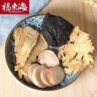 福东海四物汤当归片熟地黄川穹白芍原料 400g/袋
