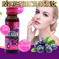 【买三送一】颜如玉胶原蛋白口服液低聚肽蓝莓果饮400ml/盒