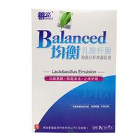 善水均衡妇好抑菌乳膏乳酸杆菌5g*7支