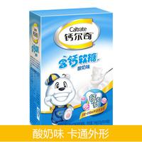 钙尔奇 含钙软糖(酸奶味)3g*48粒