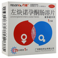 丹媚 左炔诺孕酮肠溶片 1.5mg*1片