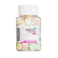 广东三才 葡萄糖酸钙含片 100片