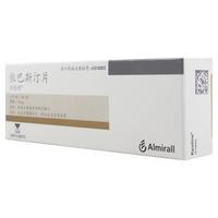开思亭 依巴斯汀片 10mg*10片 鼻炎 过敏性鼻炎 *3件