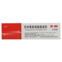 达林 克林霉素磷酸酯凝胶 20g