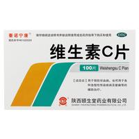 秦诺宁康 维生素C片 100片