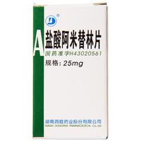 洞庭药业 盐酸阿米替林片  25mgx100片/瓶