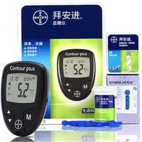 德国拜耳 拜安进 血糖仪(含50片试纸 50针头)家用全自动进口医用测糖仪
