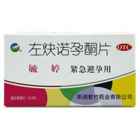 毓婷 左炔诺孕酮片 0.75mg*4片*1板