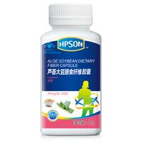 【买2送1】惠普生 芦荟大豆膳食纤维胶囊 450mg*100粒