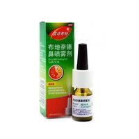 雷诺考特 布地奈德鼻喷雾剂 32μg*120喷 鼻炎 过敏性鼻炎 鼻炎喷雾剂 *6件