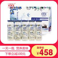 荣和堂 即食冰糖燕窝120g克*5瓶青花瓷礼盒装 含量≥20%