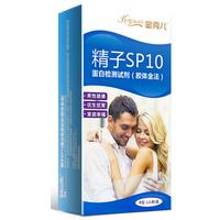 金秀儿 精子SP10检测卡镜子检测试纸  1人份