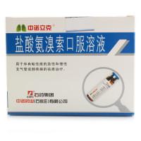 中诺立克 盐酸氨溴索口服溶液 10ml:30mg*10支