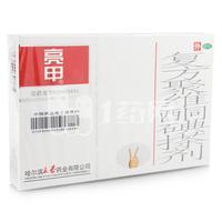 亮甲 复方聚维酮碘搽剂 3mi*2瓶 *3盒
