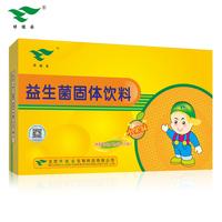 绿健园 益生菌粉 固体饮料2g/袋*20袋