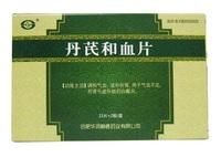 华润神鹿 丹芪和血片 2.30g*15片*2板
