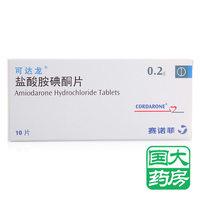 可达龙 盐酸胺碘酮片 0.2g*10s