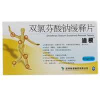 双氯芬酸钠缓释片(迪根)0.1g*12片