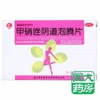 鲁安 甲硝唑阴道泡腾片 0.2gx12片/盒