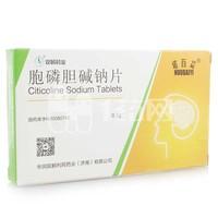 诺百益 胞磷胆碱钠片