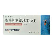 倍博特 缬沙坦氨氯地平片(I) 80mg:5mg*7片*10盒