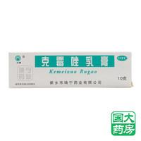 川石 克霉唑乳膏 1%*10g