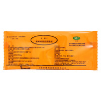 米雅 酪酸梭菌活菌散剂 1g*6包