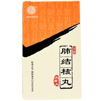 张恒春药业 肺结核丸 81g
