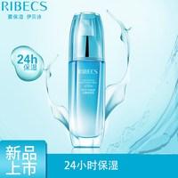 伊贝诗 (RIBECS)深海纯净水嫩保湿乳100g补水保湿舒缓肌肤
