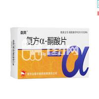 森同 复方α-酮酸片 0.63g*100片