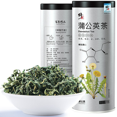 【买2送1】修正 蒲公英茶 50g/罐 蒲公英茶叶长白山 蒲公英茶叶