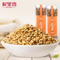 杞里香大麦茶238g/罐原味烘焙型花草茶