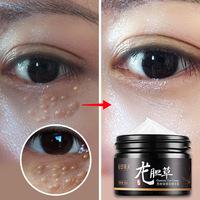 花田美芙龍膽草去除脂肪粒眼霜30g/盒眼霜膏臉部油脂粒眼部精華霜
