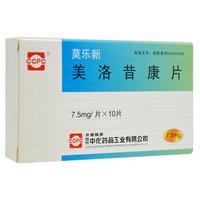 莫乐新 美洛昔康片 7.5mg*10片
