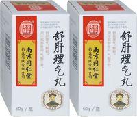乐家老铺 舒肝理气丸 60g/瓶