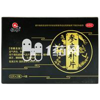 仁和 参鹿补片 0.31g*12s*2板*4小盒