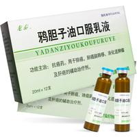 龙泰 鸦胆子油口服乳液 20mlx12支
