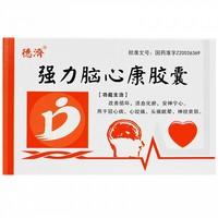 强力脑心康胶囊  0.3g/粒