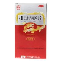 龍泰 排毒養顏片0.4g*36片 糖衣