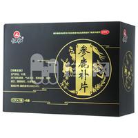 仁和 参鹿补片 0.31g*12s*2板*8小盒