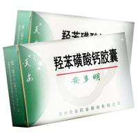 安多明 羟苯磺酸钙胶囊 0.25g*48粒
