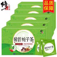 修正菊苣栀子茶(代用茶)40g/盒