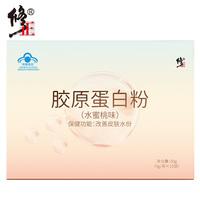 修正 胶原蛋白粉(水蜜桃味) 4.0g/袋*15袋