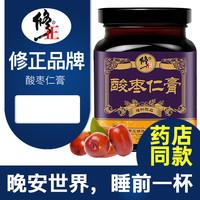 修正酸枣仁膏植物饮料180g/盒