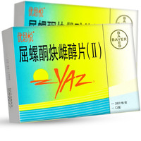 优思悦 屈螺酮炔雌醇片(Ⅱ) 28片