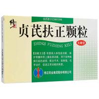 修正 贞芪扶正颗粒(无糖型) 5g*10袋
