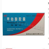 东乐 甲钴胺胶囊 0.5mg*10粒*2板