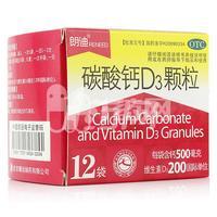 朗迪 碳酸钙D3颗粒 3g*12袋