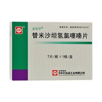 文乐宁 替米沙坦氢氯噻嗪片 7片