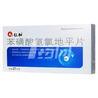 飞宇 苯磺酸氨氯地平片 5mg*7片*3板